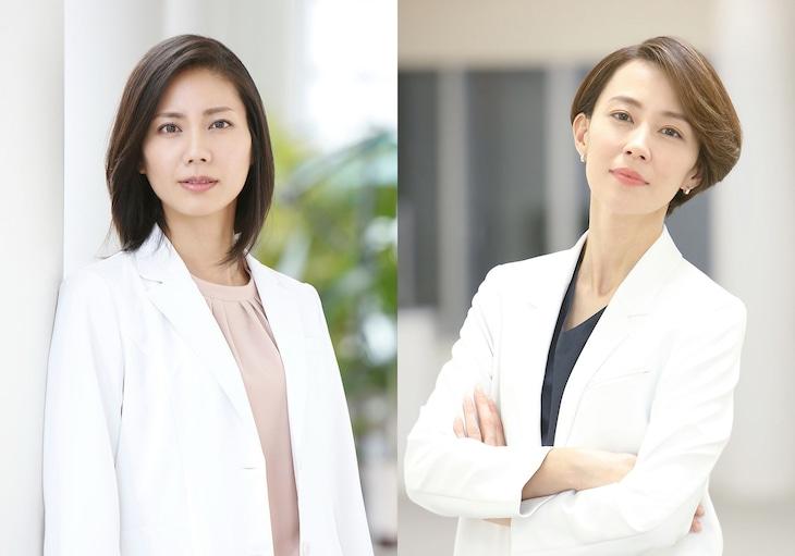 「アライブ がん専門医のカルテ」キャスト。左から松下奈緒演じる恩田心、木村佳乃演じる梶山薫。