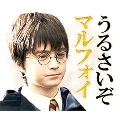 「毎日魔法!動くハリー・ポッター」