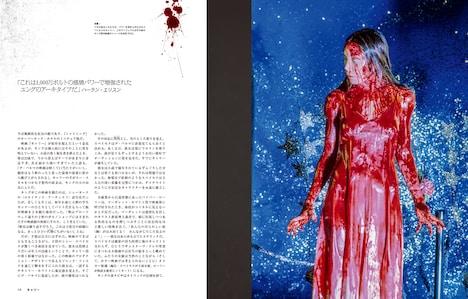 「スティーヴン・キング 映画&テレビ コンプリートガイド」中面