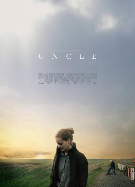 「わたしの叔父さん」ポスタービジュアル (c)2019 88miles