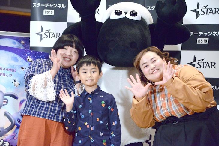「映画 ひつじのショーン UFOフィーバー!」テレビCMナレーション公開収録イベントの様子。