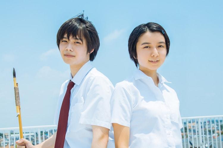 左から細田佳央太演じる門司昭平、上白石萌歌演じる朔田美波。