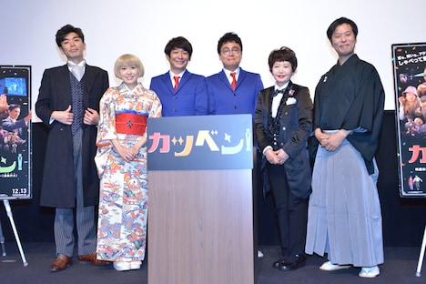 「カツベン!」弁士サミットの様子。左から坂本頼光、山崎バニラ、銀シャリ、澤登翠、片岡一郎。