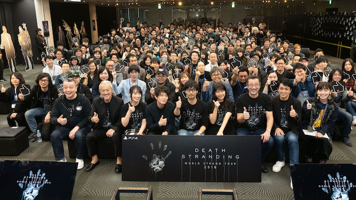 「『DEATH STRANDING』World Strand Tour 2019 TOKYO」の様子。