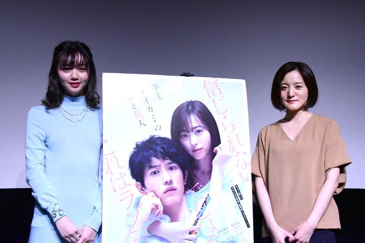 左から江野沢愛美、朝倉加葉子。