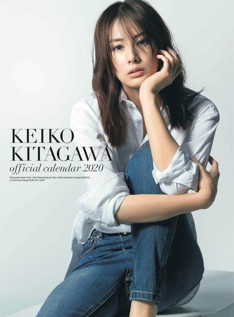 「北川景子オフィシャルカレンダー2020(ポスターカレンダー)」表紙