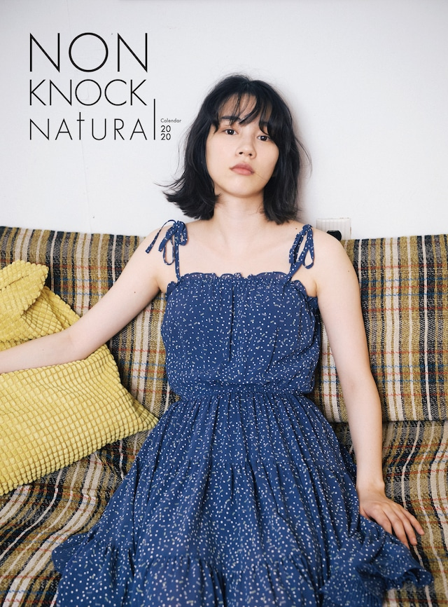 「のんカレンダー2020  -Non Knock natural-(仮)」大判カレンダー表紙イメージ