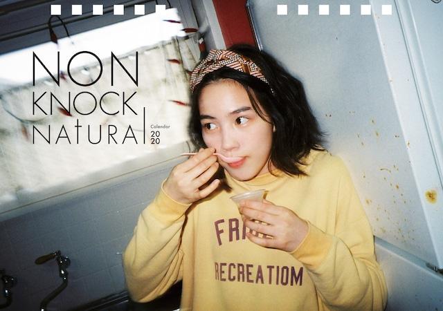 「のんカレンダー2020  -Non Knock natural-(仮)」卓上カレンダー表紙イメージ