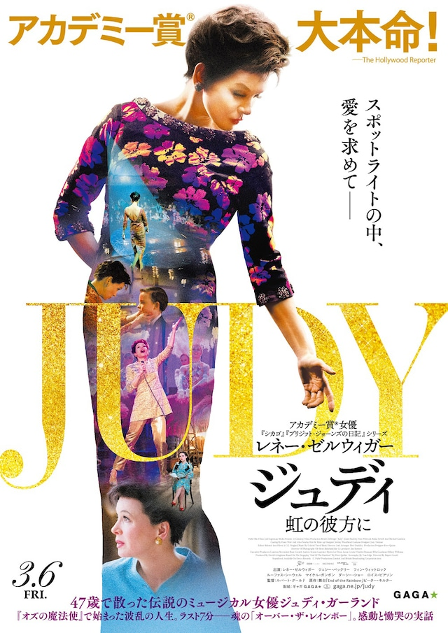 「ジュディ 虹の彼方に」ポスタービジュアル (c)Pathe Productions Limited and British Broadcasting Corporation 2019