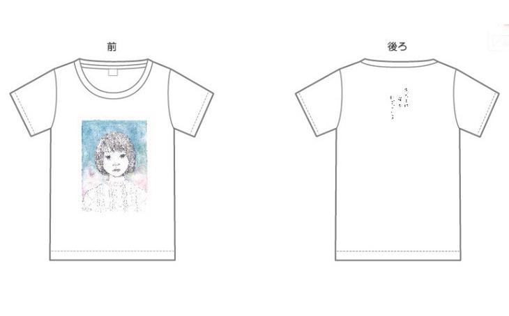 「わたしは光をにぎっている」と「TOKYO CULTUART by BEAMS」のコラボTシャツ。