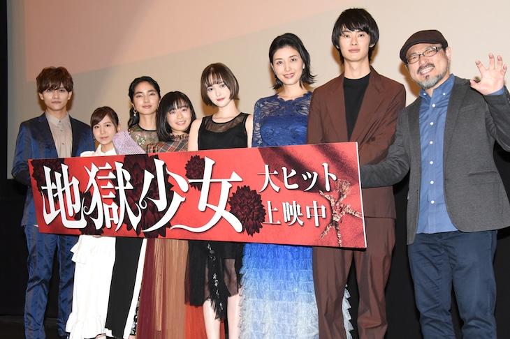 「地獄少女」公開記念舞台挨拶の様子。左から藤田富、大場美奈、仁村紗和、森七菜、玉城ティナ、橋本マナミ、楽駆、白石晃士。
