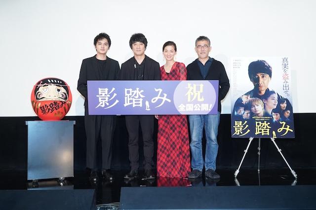 「影踏み」公開記念舞台挨拶の様子。左から北村匠海、山崎まさよし、尾野真千子、篠原哲雄。