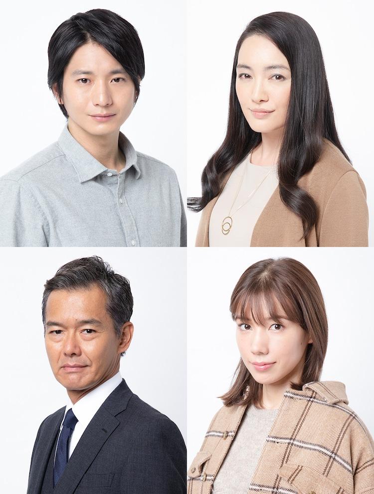 左上から時計回りに向井理、仲間由紀恵、仲里依紗、渡部篤郎。