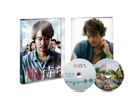 「凪待ち」Blu-ray豪華版展開図