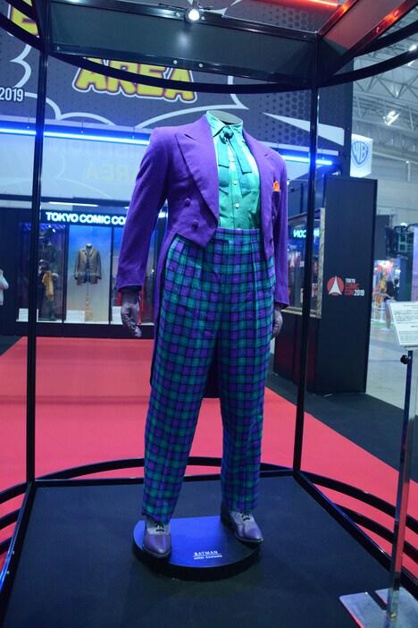 「バットマン」より、ジャック・ニコルソンが着用したジョーカーのコスチューム。