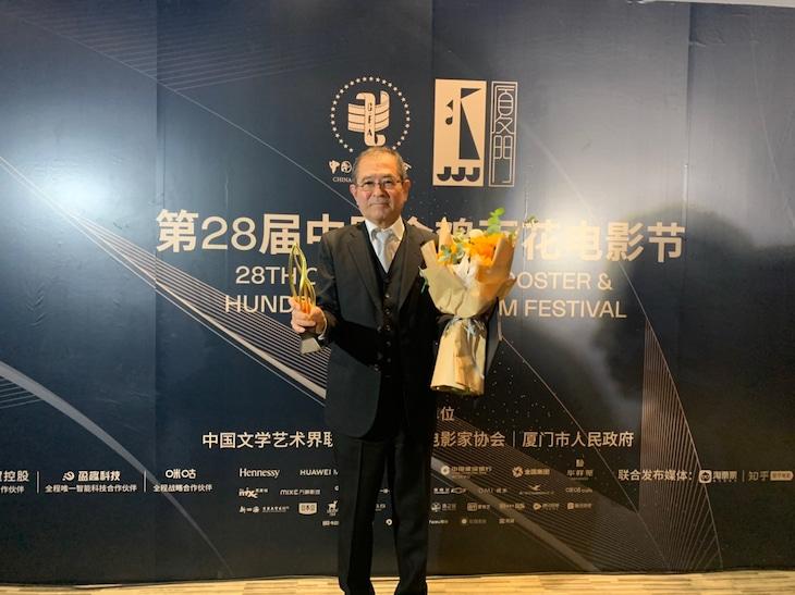 第28回金鶏百花映画祭の授賞式に出席した平山秀幸。
