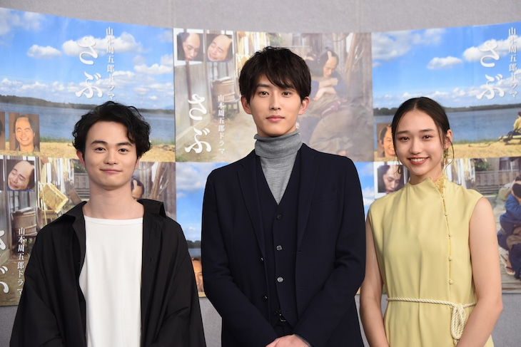 スーパープレミアム「山本周五郎ドラマ さぶ」試写会の様子。左から森永悠希、杉野遥亮、白本彩奈。