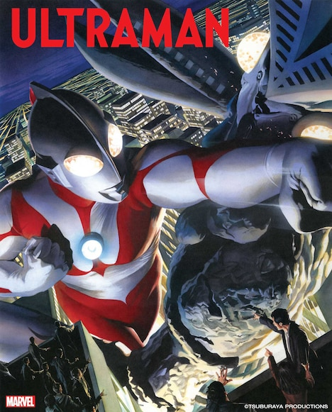 「ウルトラマン」円谷プロダクション×マーベルのコラボ告知ビジュアル。