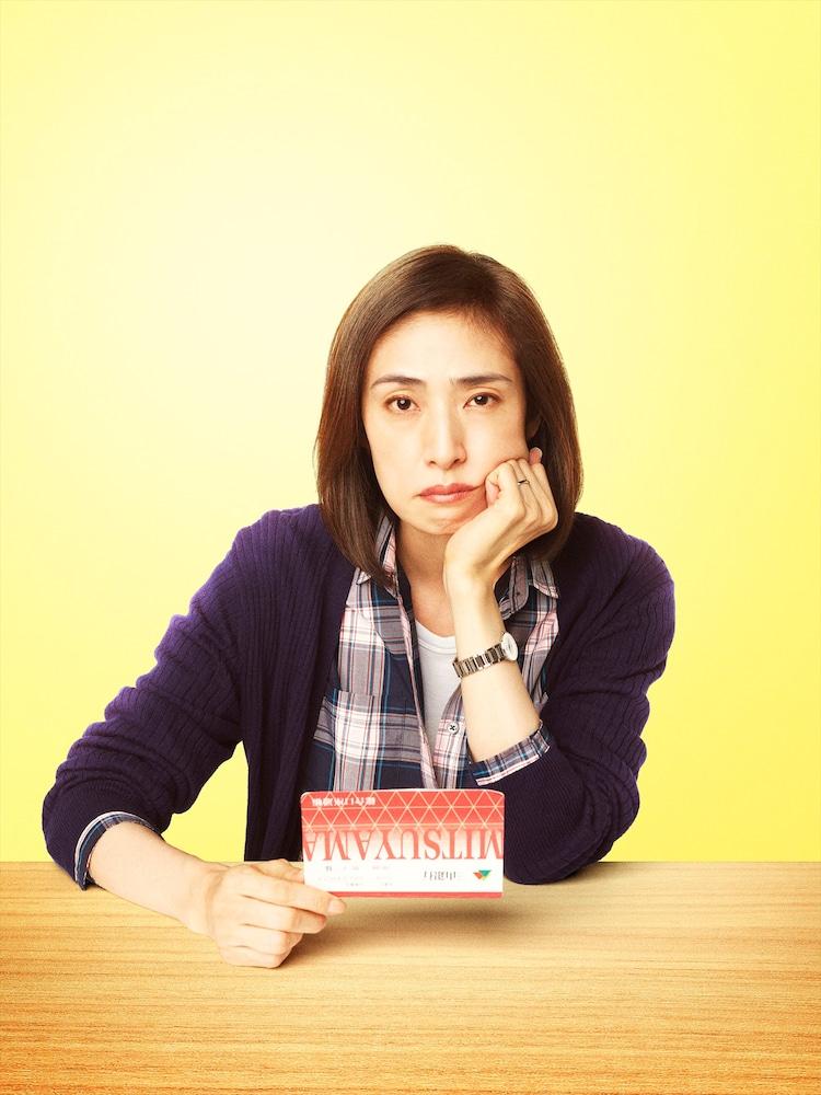 後藤篤子役の天海祐希。