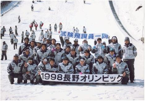 1998年長野五輪テストジャンパーの集合写真。
