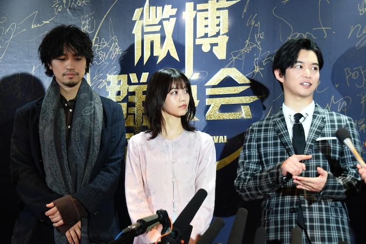 左から斎藤工、西野七瀬、千葉雄大。