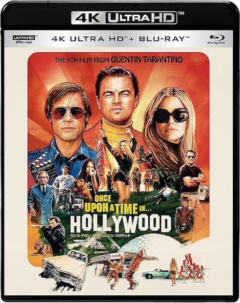 「ワンス・アポン・ア・タイム・イン・ハリウッド」4K Ultra HD Blu-ray & Blu-rayセットのジャケット。