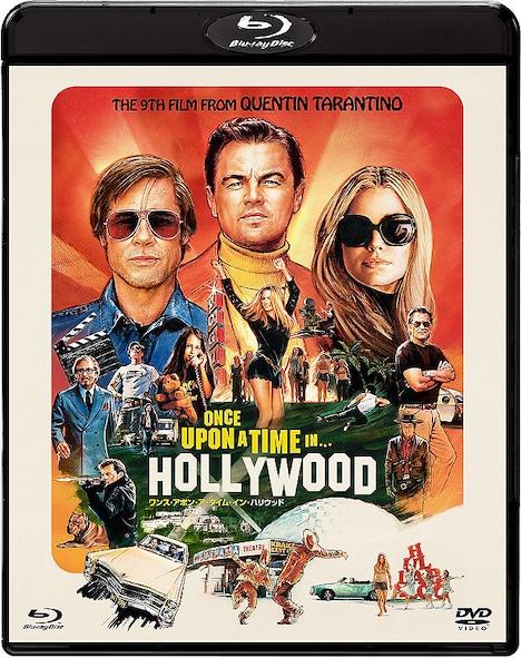 「ワンス・アポン・ア・タイム・イン・ハリウッド」Blu-ray & DVDセットのジャケット。(c)2019 Visiona Romantica, Inc. All Rights Reserved.