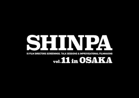 「SHINPA vol.11 in OSAKA」ロゴ