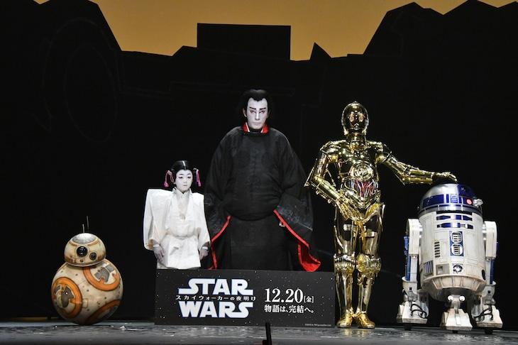 「スター・ウォーズ歌舞伎」カーテンコールの様子。左からBB-8、堀越勸玄、市川海老蔵、C-3PO、R2-D2。