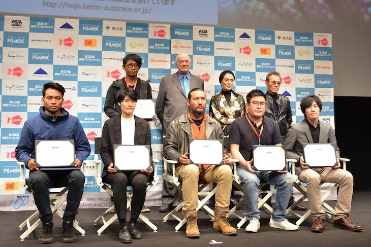 第20回東京フィルメックス授賞式の様子。