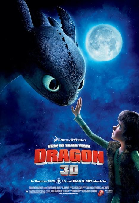 「ヒックとドラゴン」ポスタービジュアル (c)2010 DreamWorks Animation LLC.All Rights Reserved.