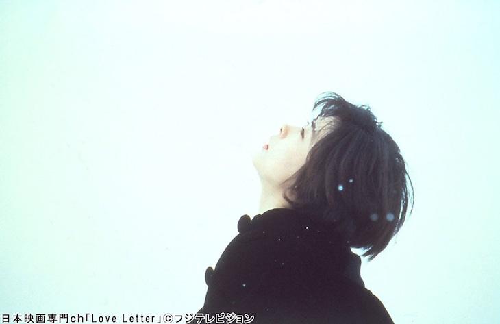 「Love Letter」 (c)フジテレビジョン