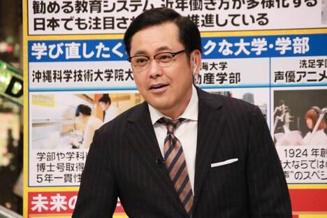 12月6日放送の「全力!脱力タイムズ」より、アリタ哲平。