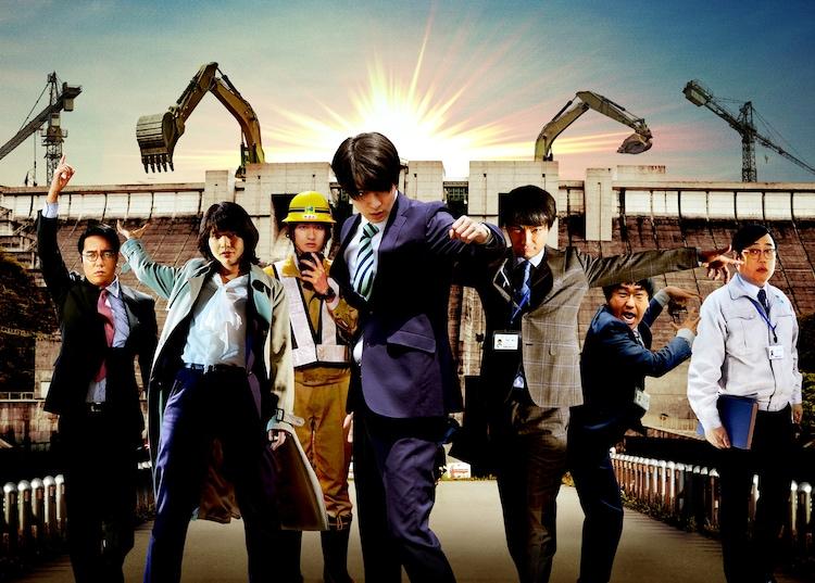 「前田建設ファンタジー営業部」ビジュアル