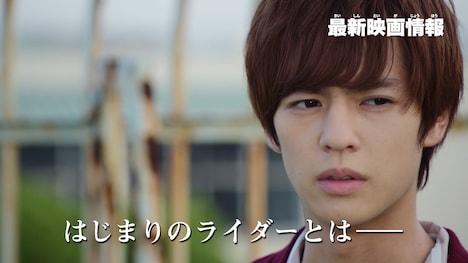 「仮面ライダー 令和 ザ・ファースト・ジェネレーション」新映像より。