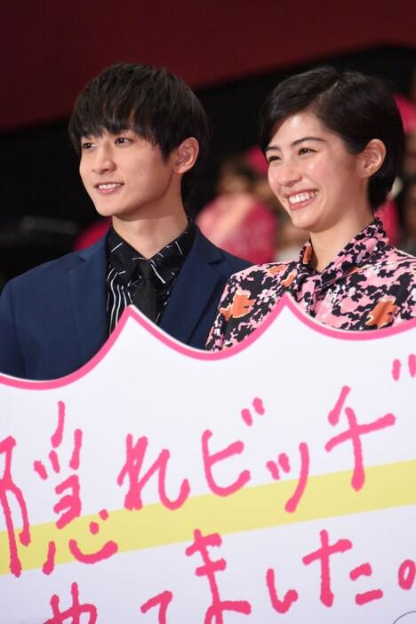 """「""""隠れビッチ""""やってました。」舞台挨拶にて、左から小関裕太、佐久間由衣。"""