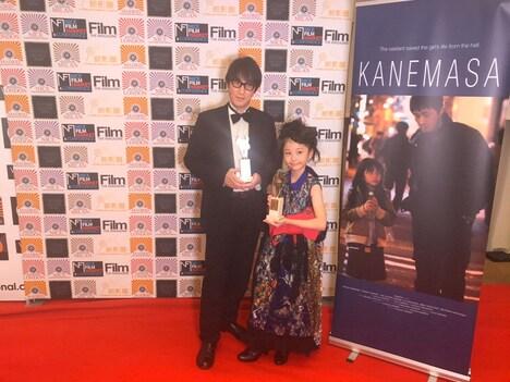 ミラノ国際映画祭にて、左から上西雄大、小南希良梨。