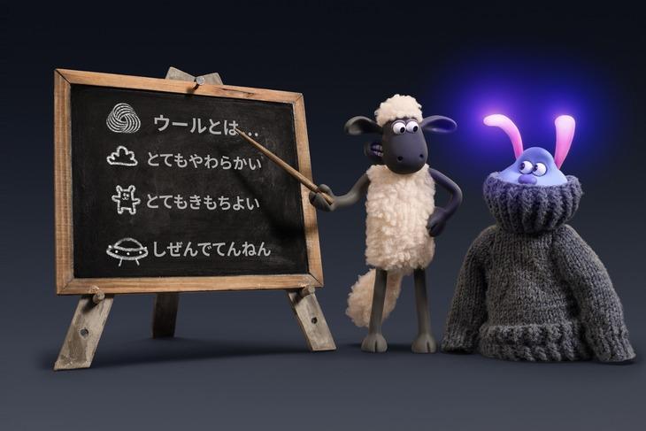 「Shaun the Sheep: SUPER NATURAL WOOL」に登場するショーン(左)とルーラ(右)。