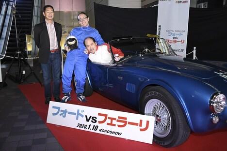 「フォードvsフェラーリ」公開記念イベントの様子。