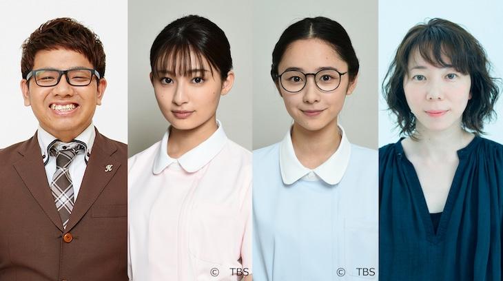 左からミキの昴生、吉川愛、堀田真由、平岩紙。