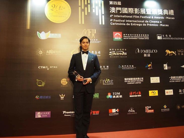 第4回マカオ国際映画祭のレッドカーペットに参加した片寄涼太。