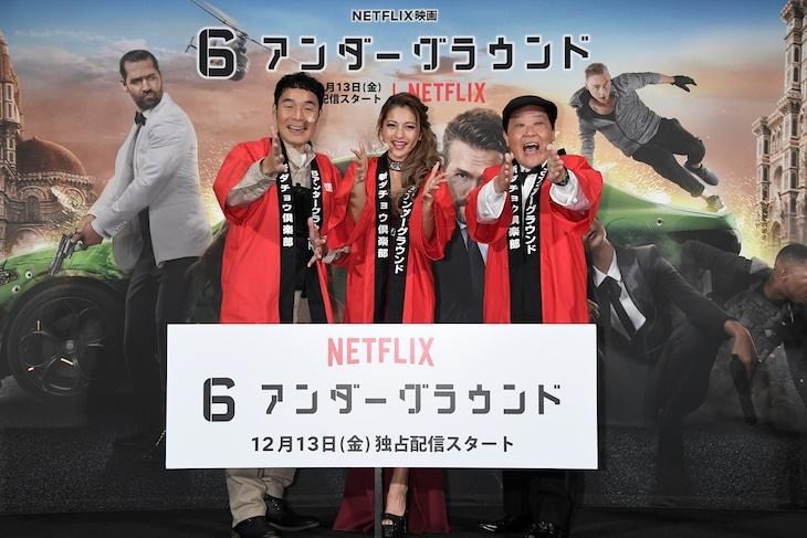 「6アンダーグラウンド」ジャパンプレミアの様子。左から肥後克広、ゆきぽよ、上島竜兵。