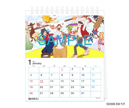 「『サマーウォーズ』卓上カレンダー2020」中面サンプル
