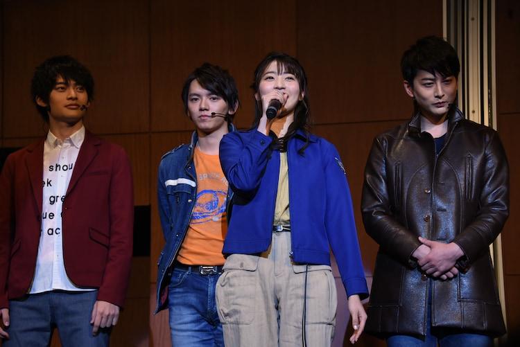 左から平田雄也、濱田龍臣、吉永アユリ、石黒英雄。