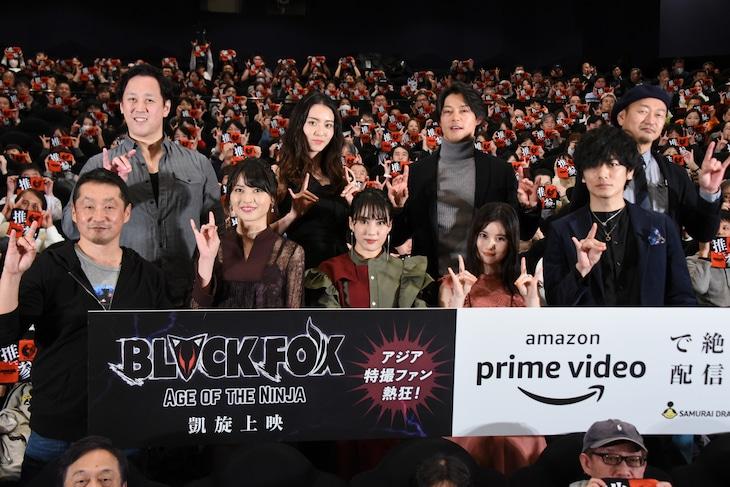 「BLACKFOX: Age of the Ninja」凱旋上映イベントの様子。