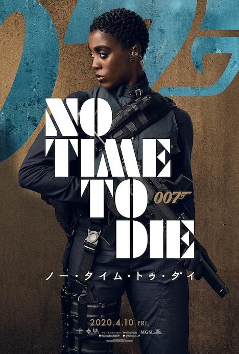 「007/ノー・タイム・トゥ・ダイ」キャラクターポスター