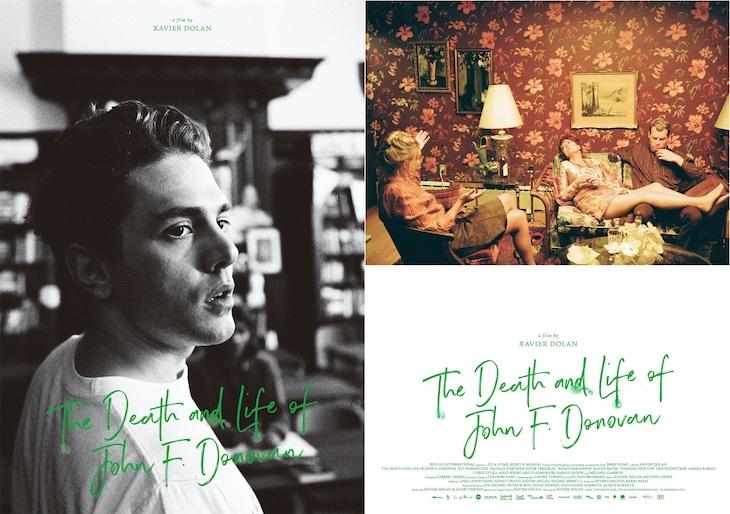 「ジョン・F・ドノヴァンの死と生」前売り特典のポスター。