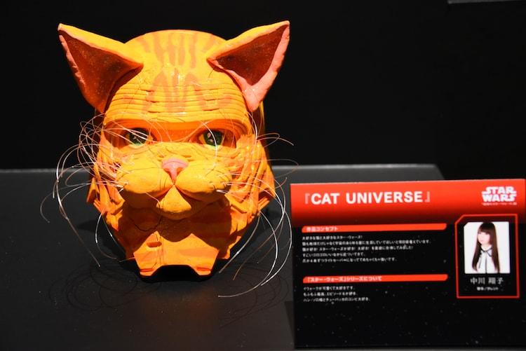 中川翔子によるマスクアート「CAT UNIVERSE」。