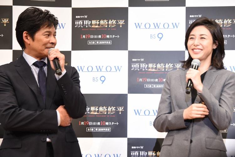 左から織田裕二、松嶋菜々子。