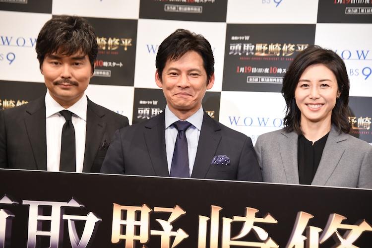 左から小澤征悦、織田裕二、松嶋菜々子。